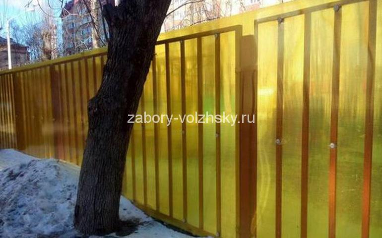 забор из поликарбоната желтый